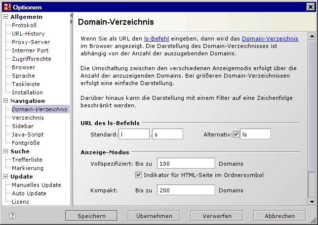 Optionen / Navigation / Domain-Verzeichnis